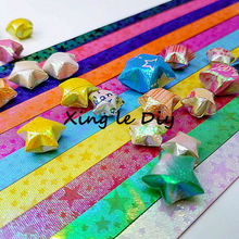 50 Pcs Cute Folding Kit Lucky Origami Pearl Star Pearl Shine Wish Star Paper Strips Papers Crafts Gift 011(China)