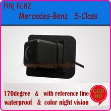 Color CCD HD night vision car rear camera car monitor parking system backup viewer car security camera for Mercedes-Benz S-Class(China)