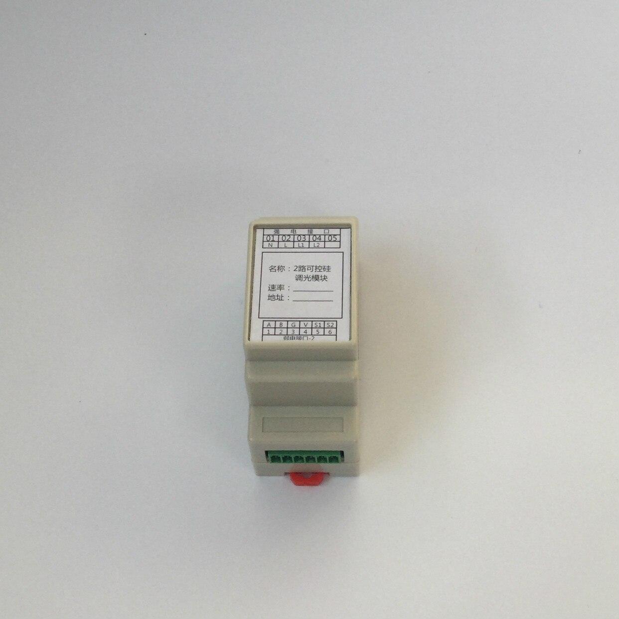 2 Way Thyristor Dimming Module RS485, Modbus, HD0742<br>