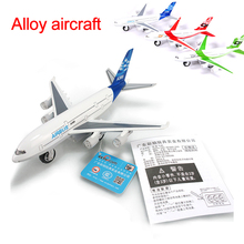 Alloy metal A380 airlines airplane model airbus 380 airways plane model stand aircarft boy toy gift(China)