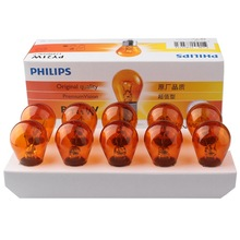 10pcs ,Philips 12496 PY21W BAU15S 12V21W turn light(China)