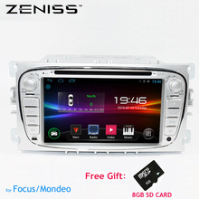 Free shipping 7inch Android 2DIN Radio Car DVD GPS For FORD Focus S-MAX Mondeo dvd 2Din With Wifi GPS Navi Radio FOCUS2 SWC