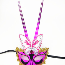 Electroplating Glowing Butterfly Mask Masquerade Party Princess Mask