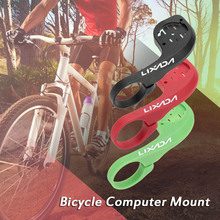 31.8mm Bike Bicycle Computer Mount Cycling for GARMIN Edge Bicycle Code Table Bracket Handlebar QuickView Stopwatch 200/500/800(China)