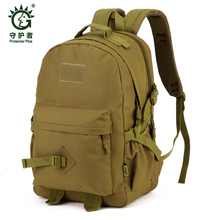 Protector Plus Field Tactical Hiking training Pack Outdoor bag Climbing package Man Big Large Ride Travel Backpack Bag Advanced