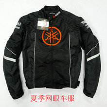 2016 mens summer motorcycle jacket breathable motocross jackets race clothing motorcycle clothing