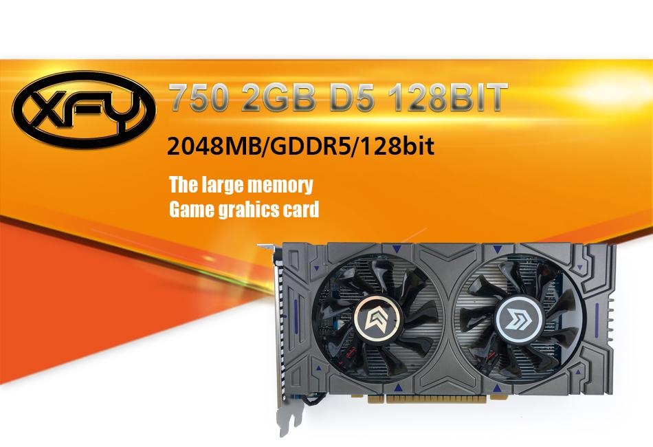 750-2GB-D5-128bit_01