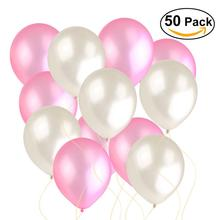 50pcs Pearly Lustre Balloon For Wedding Birthday Party Decoration  For Kids Fun Toy (White & Pink)