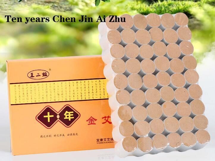 Huang Jinyi column for ten years Article moxibustion home ai wholesale Wang Erniu moxibustion column Smokeless aa stick<br>