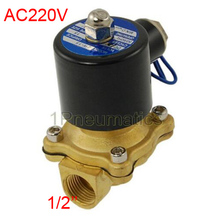 "Free Shipping New Brass 220V AC 1/2"" Electric Solenoid Valve Water Air Fuels Gas Normal Closed Alloy(China)"