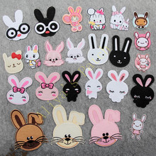 1 pcs rabbit animal embroidered iron on patches cloth accessories popular clothing bag hat Patches Appliques(China)