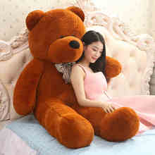 New Coming large big 220cm/2.2m Giant teddy bear stuffed animals plush girls gift life size soft kids toys children baby dolls(China)
