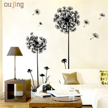 Oujing Lovely Pets  New Creative Dandelion Wall Art Decal Sticker Removable Mural PVC Home Decor Gift 922