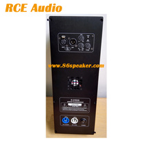 Professional Speaker Subwoofer Amplifier Plate Class D 1 input 2 output Amplifier Board RMS 1600W(China)