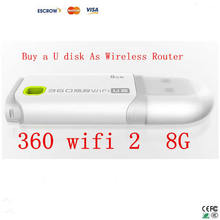 New 2016 Portable wifi router + 8G USB flash disk 360 wifi 2 router Ultra mini wireless router Computer networking share devices