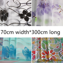 75cm*300cm Glazed Paper Window Stickers Matte Stickers Toilet Transparent Opaque Bathroom Cellophane Shade Window Mask Anti-