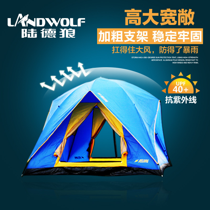 Tall and big space Outdoor camping tent 4-5-6 person double layer big space 2m tall tent family tent<br><br>Aliexpress