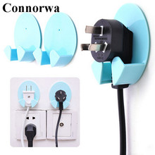 Connorwa 2X Power Plug Socket Jack Hook Rack Holder Hanger Home Wall Decor Organizer