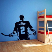 Personalized Free Shipping Hockey Player Vinyl Wall Decal Custom Boys Name & Number Wall Decals Boys Bedroom Wall Decor