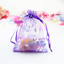 Free Shipping 100pcs/lot Deep Purple Organza Bag 9x12cm Butterfly Design Jewelry Bags Favor Gifts Jewelry Packaging Bag Pouches(China)