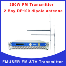 FU-350W fm transmitter  broadcast comes with 2 bay DP100 antenna and 20m cable NO7 Cover 15KM  Free Shipping