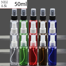50ml Plastic Perfume Bottle Refillable Cosmetic Women Makeup Water Spray Container Red Blue Green Clear Atomizers(China)