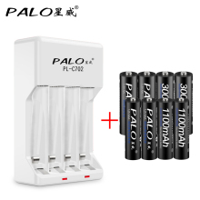 Indicator light  Environmental Rapid Smart Charger for AA/AAA Ni-MH Ni-CD Rechargeable Battery + 4pcs AAA + 4pcs AA Batteries