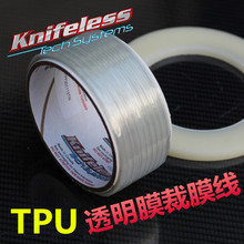 PPF Line Knifeless Tape for Transparent PPF Car Paint Protective Vinyl Roll