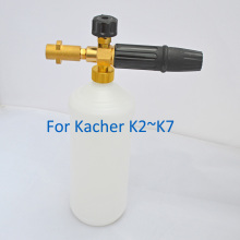 High Pressure Soap Foamer/ snow lance sprayer foam/ Foam Generator/ Foam Gun for Karcher K2 K3 K4 K5 K6 K7 High Pressure Washers