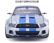 Double Horses 1:24 Need for Speed 2012 Mustang GT Alloy Models Free Shipping Metal Car For Collection Car Lovers Diecast Models