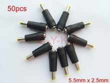 50pcs/lot High quality 5.5mm x2.1mm female to 5.5mm x 2.5mm male AC DC Power Connector Adapter(China)