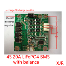 4S 20A 12.8V LiFePO4  BMS/PCM/PCB battery protection circuit board for 4 Packs 18650 Battery Cell w/ Balance
