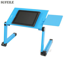 SUFEILE New Adjustable Vented Laptop table Computer Desk Laptop Computer Table Portable Bed Tray Multifuctional has Fan D15(China)