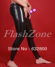 Buy Men pants latex trousers condom