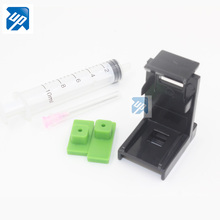 Ink Cartridge Clamp Absorption Clip Pumping Tool for HP 121 122 140 141 300 301 for canon 240 241 pg240 pg540 INK cartridges(China)