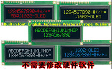 NoEnName_Null 16P OLED 1602 Characters LCD Screen (English/Japanese/Western Europe/Russian) Green/Yellow/White/Red/Blue Word(China)