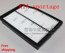 sportager air filter air cleaner air grid used for KIA sportager 2012-2016(China)