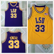 2017 AKGGDD Mens Shaquille Oneal Jersey, #33 SHAQUILLE O'NEAL COLE High School Throwback Basketball Jerseys, Stitched Shaq(China)
