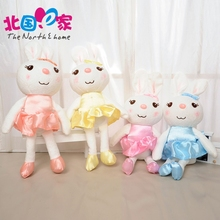 20cm Cute Bunny Baby Plush Toys Lovely Bunny Plush Stuffed Toys Pink Rabbit Stuffed Animals Dolls For Kids Baby Cot Appease Gift(China)