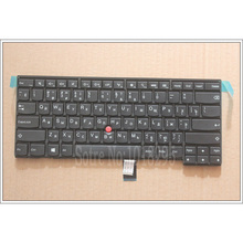 Original 100% New For Lenovo ThinkPad L440 E431 E440 L450 Russian RU Laptop Keyboard Without backlight