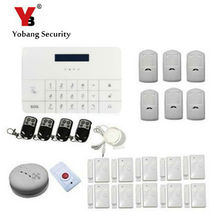 YobangSecurity Wireless Home GSM SMS Security Burglar Sim Card Alarm Kit System LCD Auto Dialing Dialer Call Wireless GSM Host