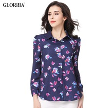 MUSENDA Women Elegant Print Long Sleeve Blouses Spring Casual Fashion Wear to Work Shirts