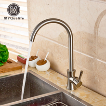 Brushed Nickel Swivel Rotation Kitchen Sink Faucet Single Lever One Hole Mixers with Hot and Cold Water Pipes