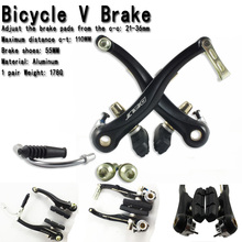 1pair Cycling bike bicycle Front Rear V brake shoes tube end caps Caliper 110mm black