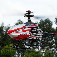 High quality Hot Sell rc big helicopter F45 F645 4ch rc plane with gyro and Great powerful system-small package(China)