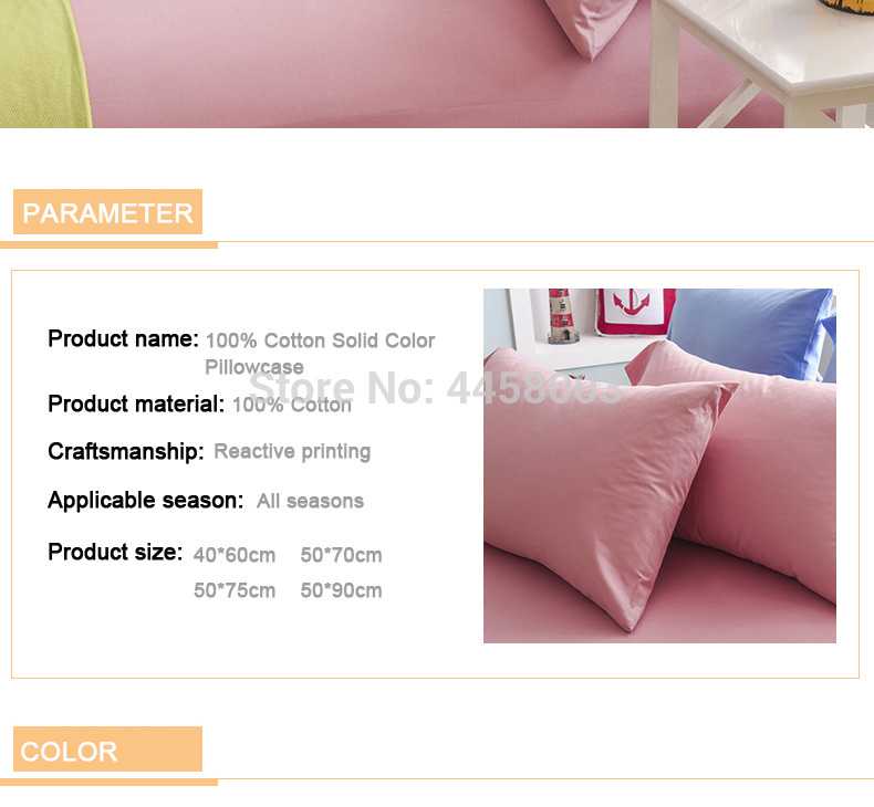 100%-Cotton-Solid-Color-Pillowcase_08