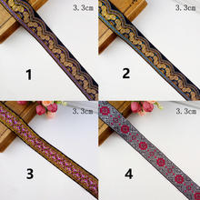 3.3cm 33mm 1-3/8' silver golden filigree pink white miao symbol tuten ribbon ethnic trim laciness national jacquard webbing lace
