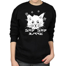 Japanese Bad Bad Kitty Manga Anime Graphic Sweatshirt Crewneck Hoodies Women Autumn Cosy Slouchy Tracksuit Pullover
