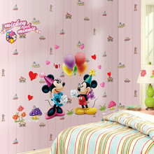 & Cartoon Cute Mickey minnie Mouse balloon PVC wall stickers kids room bedroom kindergarten play room home decoration poster