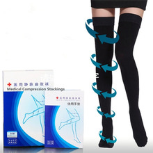 Varicose veins Stovepipe Stockings Compression 20-30 mmHg Medical Stocking Therapeutic Firm Support Thigh-High(China)